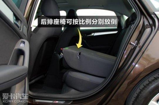 汽车收音机和电信系统的天线位于后车窗的周边