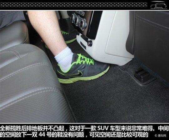 路虎揽胜最新报价 路虎揽胜图片配置动力参数详解