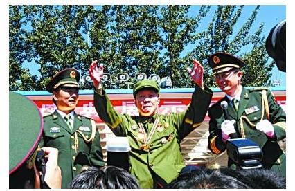 中国人民解放军哀乐简谱