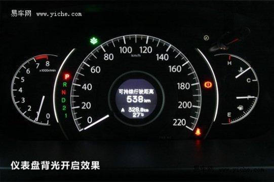汽车速度表链接线图片