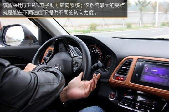"""本田缤智,继承了本田的优良传统,其外观设计理念为""""Dynamic Cross Solid"""",在设计上,它很好地传承了本田Urban SUV 概念车。据了解,在很大程度上,本田缤智的外观设计就是移植了新一代本田飞度的前脸,所以我们也不难发现,本田缤智其实就是由飞度的底盘开发而来的,但是另一方面,缤智以概念车的差别也是非常小的,整体轮廓和尾灯几乎都是一样的,也就像前面讲到的,其继承了本田的优良传统,但它们之间唯一的区别在于前大灯的设计,本田在小型车上都开始普及LED大灯,那么,像缤智的"""