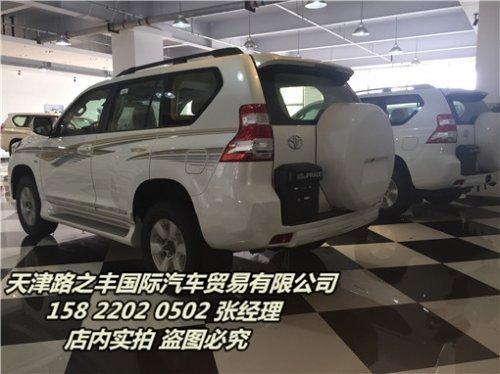丰田普拉多4000中东版最新报价,现金优惠44.5万,现车销售全国高清图片