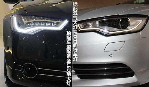 奥迪全新a6l全系车型标配全景天窗,提升了车内亮度.