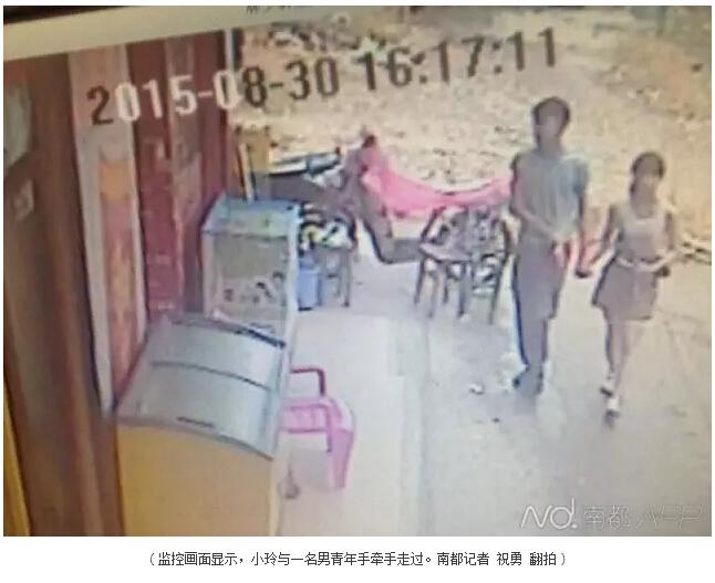 惠州木梓13岁初中初中失联5女生从深圳寻回出广东天后