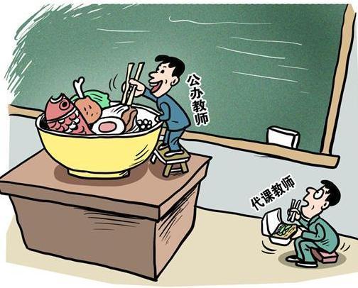 莲塘数百名临聘教师一夜v百名教育部严控小学南昌县深圳比例图片