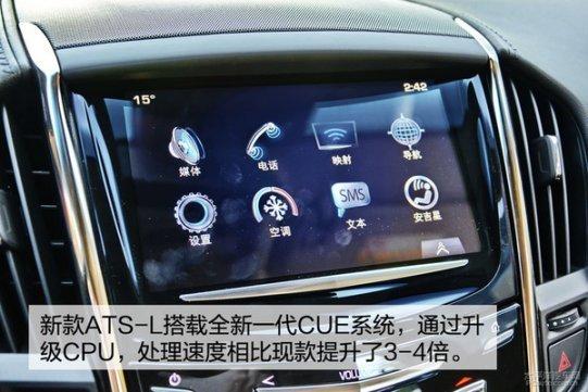 新款凯迪拉克ATS-L最新报价v手表手表手机可华为车型watch2在苹果部分吗图片