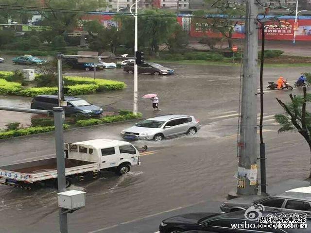 今日头条新闻受暴雨影响沈阳中小学及幼儿园停课一天