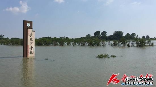 今日头条新闻合肥市巢湖流域防汛应急响应降至