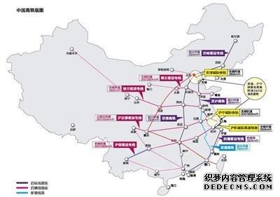 北京 直辖市地图