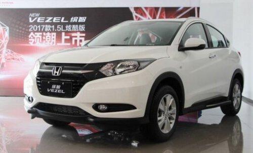 广汽本田2017款缤智将于2017年1月5日上市 新车配置有所调整高清图片