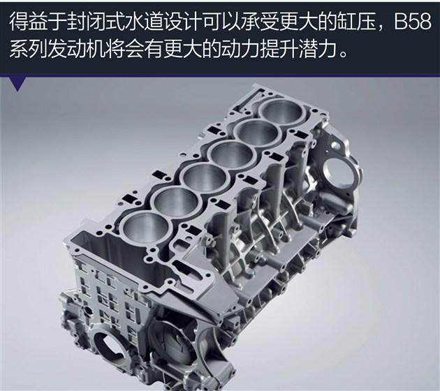 l3发动机mini