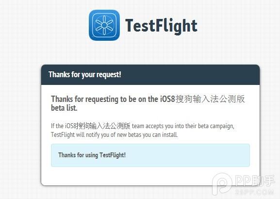 教程 iOS8安装第三方输入法手机及使用技2019JEEPa教程光中控操作说明图片