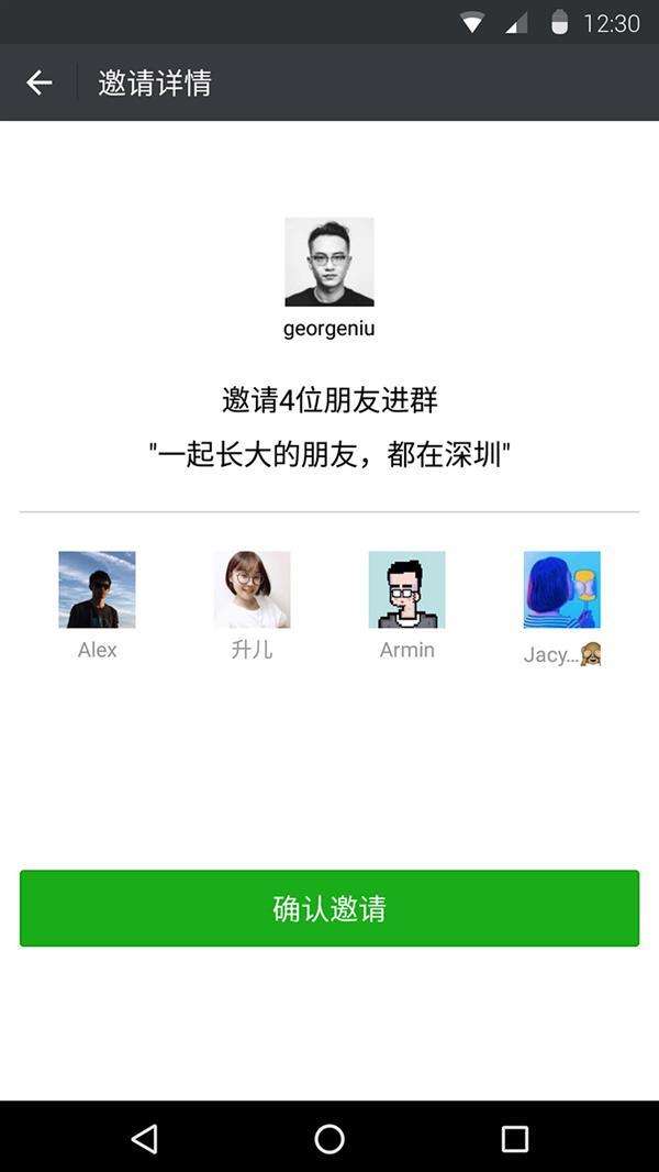 Android微信6.3.28发布:内置全球上网卡功能。比iOS版迟到两天,昨日晚间,微信6.3.28 for Android全新发布,近日Android用户会陆续收到更新推送,如果不想等,可以通过本文下方的官方APK地址下载。   与iOS版一样,微信6.3.28 for Android针对群聊做了两个实用性改进。首先,群主可启用需群主确认才可邀请朋友进群功能,其次,群聊里也可以收钱了。除此之外,还隐藏了一个WeSim全球上网卡功能。   该版本主要更新如下:   ——群主可
