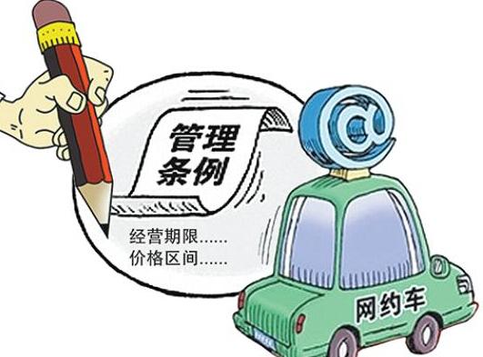 跟随着中国产业结构的变迁而不